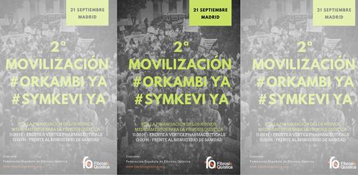Cartel de la 2º movilización de fibrosis quistica por la financiación de los nuevos medicamentos